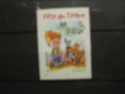 Timbre france neuf 3467