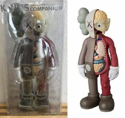 100% Authentic :: The Modern KAWS COMPANION FLAYED Brown *LOWEST PRICE ON EBAY*