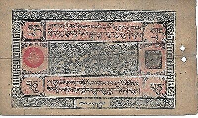 Tibet 10 Srang 1692 kha 078299 Note  Hard to Find now