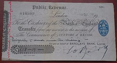 Bank of England, London, Public Finance transfer to Customs & Excise 1931