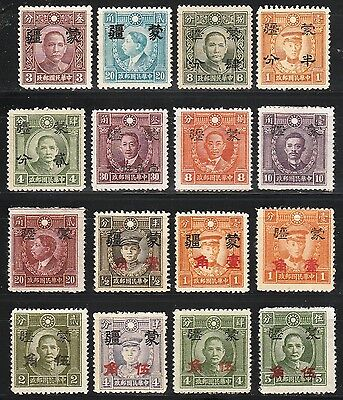 JAPANESE OCCUPATION   CHINA   MENGKIANG (Meng Chiang)   Selection of 16 stamps