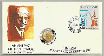 Greece 2016: 120 Years Since The Birth Of Dimitri Mitropoulou Envelop With Coin