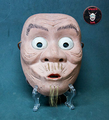 Japanese Noh mask Hyottoko wood carving ( very rare )