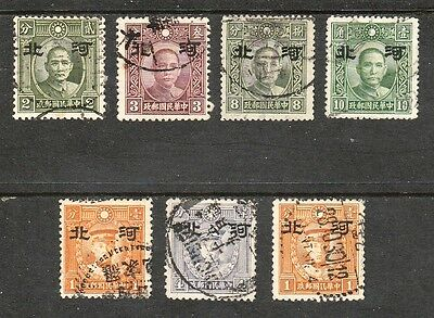 JAPANESE OCCUPATION   CHINA   HOPEI   Group of 7 used stamps