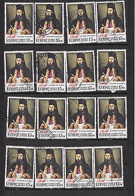 Cyprus Used 1971 Postmarks Collection Rural + + 16 stamps Good Mix Collection ..