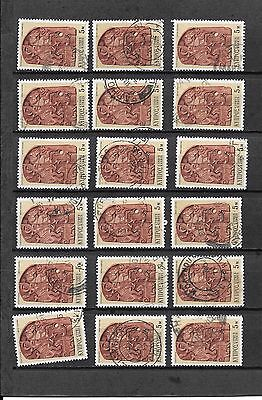 Cyprus Used 1971 Postmarks Collection Rural + + 18 stamps Good Mix Collection ..