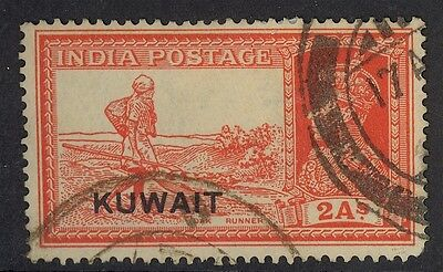 Kuwait, Used, 22, Magnificent Centering