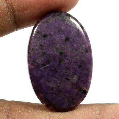 22.40 cts 100% Natural Untreated Beautiful Charoite Oval Loose Cabochon Gemstone