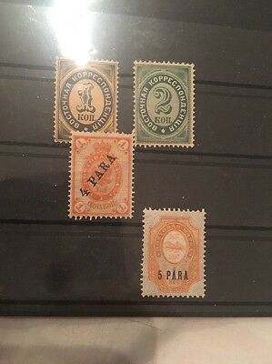 Russian Post In Turkey MH Stamps