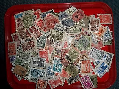 Collection Of Used Stamps From Russia