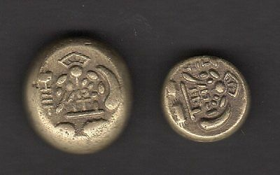 2 Thailand Thai Siam Bullet Coin Money Pieces - Great Looking Coins