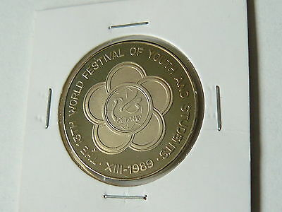 Korea 1989 13th World Festival of Youth & Students 5 Won CuNi Proof
