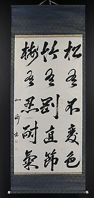 JAPANESE HANGING SCROLL ART Calligraphy  Asian antique  #E3460