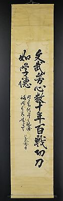 JAPANESE HANGING SCROLL ART Calligraphy  Asian antique  #E3453