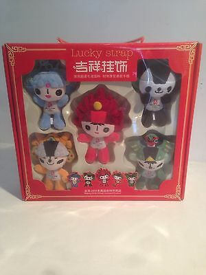 Beijing Olympics 2008 Lucky Strap Plush Doll Set Of 5 Mascot NEW