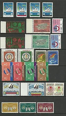Kuwait   = Collection lot Mostly MNH  sets - Free WW Air Mail