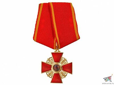 Russia Order Of St.anna Badge Cross On Ribbon Bar 3 Class Without Swords  M1915