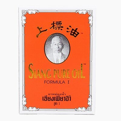Thai Siang Pure Oil Formula I Herb Relief Runny Nose, Dizziness & Itchiness 7cc