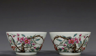 Pair of Rare Old Chinese Polychrome Porcelain Cups YongZheng Period Mark