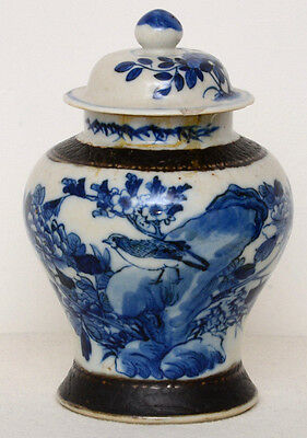 Chinese 19th century baluster vase with lid