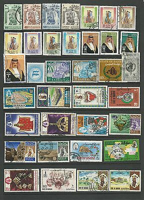 Bahrain 110+ different fine used selection of stamps (4 scans)