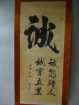 """Japanese hanging scroll Handpainted on SILK  """"Calligraphy"""" s0103"""