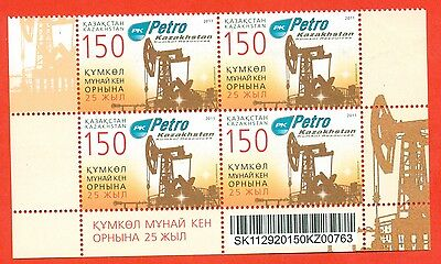 Kazakhstan 2011. Block of 4 stamps. 25 years of oil production at Kumkol.