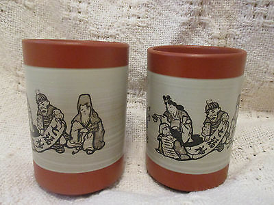 """Set of 2 Red Clay Pottery 4"""" Cups Chinese Figures Sides"""