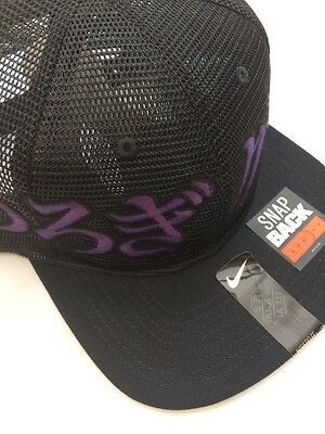 New Mens Nike snapback baseball cap black hat headwear FREE POST