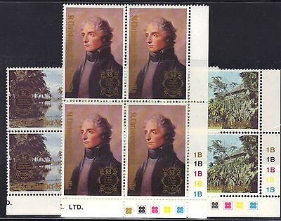 St Kitts (Christopher) Mnh 1980 Art In Blocks Of 4 With Inverted Watermark