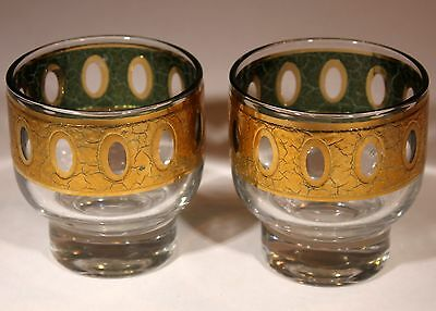 """Culver Glassware """"Piza w/Textured Gold & Green Ovals"""" Pair of Punch Cups 1960s"""