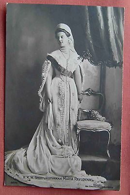 Russia Sweden royalty Maria Pavlovna in long dress used 1909
