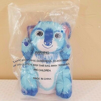 New In Package Texaco Inside-Out Olympic Aniballs - Aussie Koala