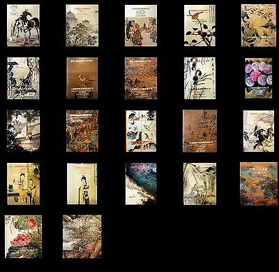 22  Chinese Paintings, Modern & Calligraphy, Fans And More Auction Catalogs- P-6