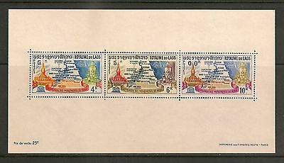 Laos #89-91 VF MNH S/S - 1964 4k to 10k Temple, Map Of Nubia & Ramses II