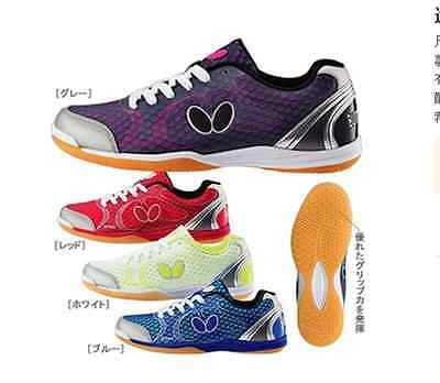 The new butterfly butterfly table tennis shoes UTOP-8