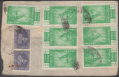 Nepal Scarce Commercially Used Cover