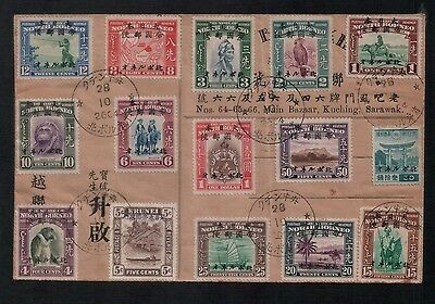 Malaya 1944 Japanese Occupation North Borneo complete set on cover