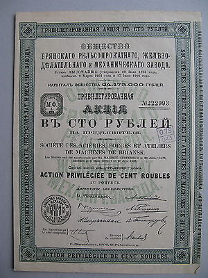 1907 RUSSIAN BRYANSK Mechanical Plant PRIVILEGED SHARE 100 ROUBLE Briansk Russia