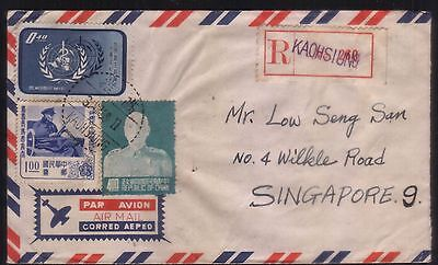 1958 China Taiwan airmail registered cover to Singapore