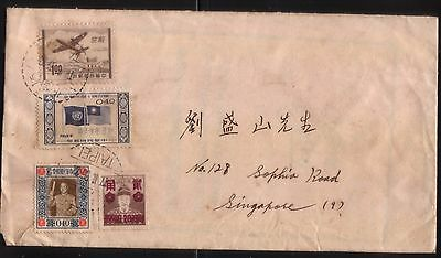 1956 China Taiwan ovpt stamp cover to Singapore