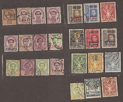 1887 - 1914 Thailand Siam Stamps Overprints Used  See Scan For Back And Front