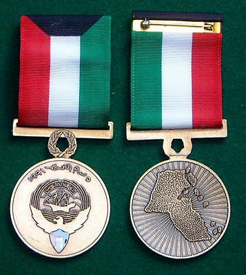 Full Size ORIGINAL Medal for Liberation of Kuwait -Kuwait issue 5th class NO box