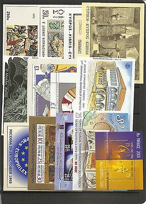 CYPRUS 1971/200  Various Miniatur Sheets mint