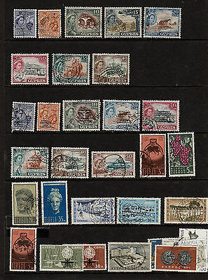 Cyprus. Small  QE2 collection.