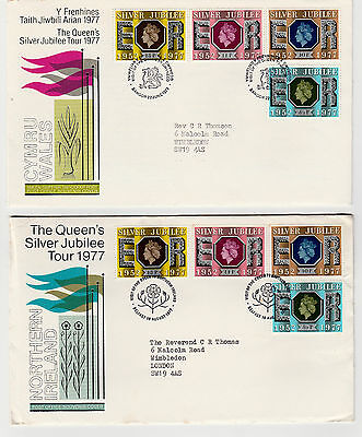 GB Stamps. Silver Jubilee tour. 4 x illustrated covers with regional cancels