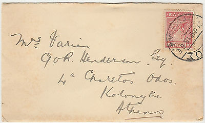 Greece. 1915 old envelope Syros to Athens with Telegraph Co. imprint.