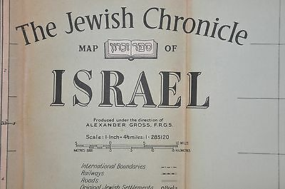 Vintage The Jewish Chronicle Map Of Israel Judaica Alexander Gross Rare 1951