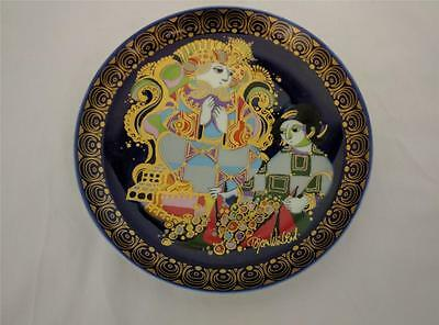 Bjorn Wiinblad Rosenthal Plate Aladdin's Mother Brings the Sultan Fruit #8
