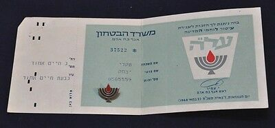 Israel IDF Medal Fighters Decoration State Awarded  Ministry of Defense CERTIFIC